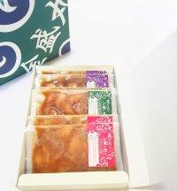 【贈答用】 まぐろのど旨い漬け食べ比べセット(3種×2袋 計6袋)
