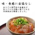 画像2: 【食べ比べセット】 まぐろのど旨い漬け(3種×2袋 計6袋) (2)