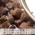 画像2: 【送料無料】極上まぐろの角煮3袋セット (2)