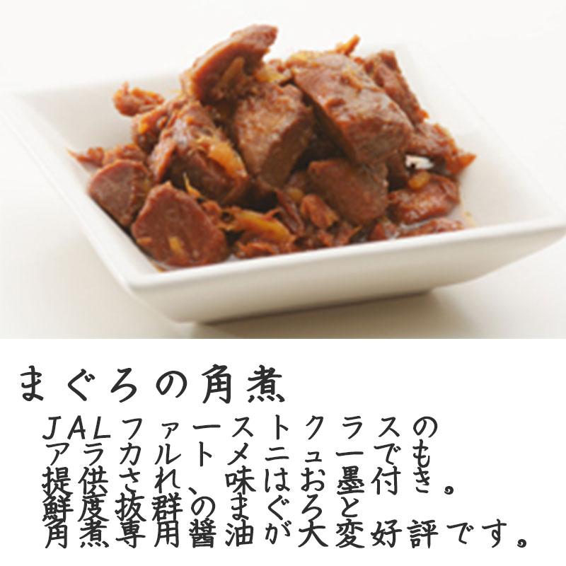 まぐろの角煮 JALファーストクラスのアラカルトメニューで提供され、味はお墨付き。鮮度抜群のまぐろと角煮専用醤油が大変好評です。