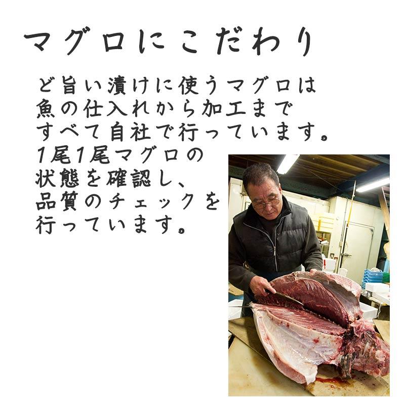 マグロにこだわり ど旨い漬けに使うマグロは魚の仕入れから加工まですべて自社で行っています。1尾1尾マグロの状態を確認し、品質のチェックを行っています。