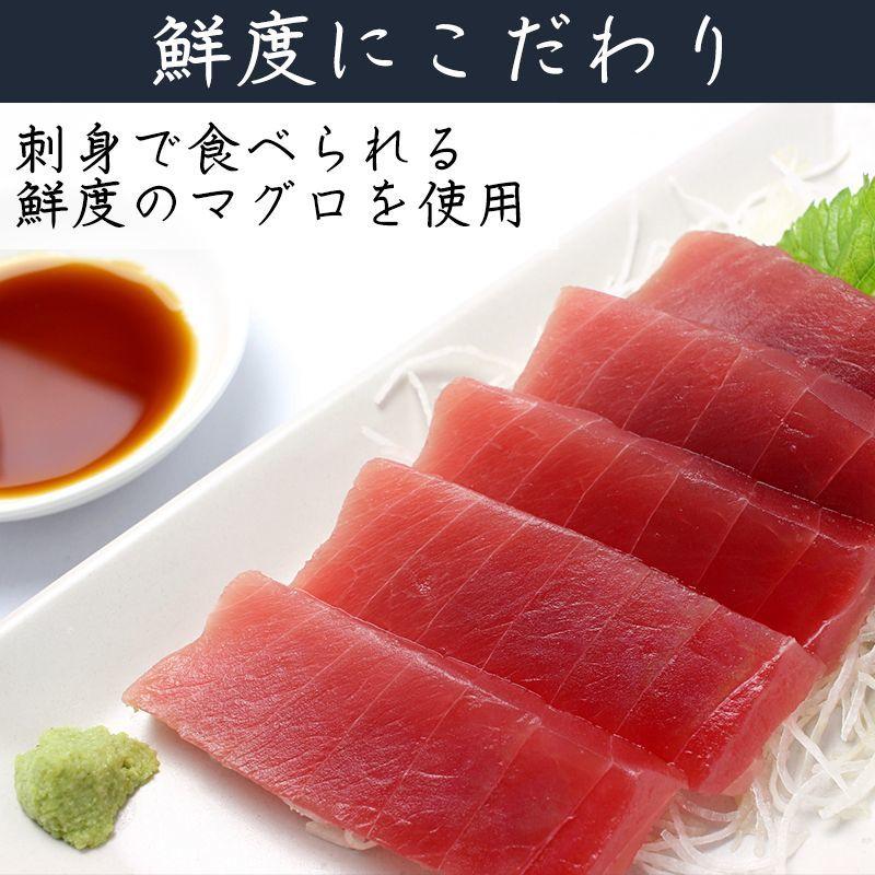 鮮度にこだわり 刺身で食べられる鮮度のマグロを使用