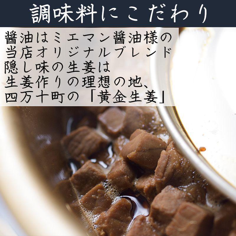 調味料にこだわり 醤油はミエマン醤油様の当店オリジナルブレンド 隠し味の生姜は生姜作りのリオ層後、四万十町の黄金生姜を使用